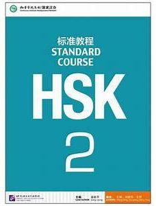 Hanyu Shuiping Kaoshi (HSK) Standard Course 2 Textbook
