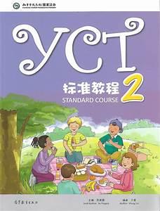 YCt 2 chinese language course book of pakistan Chinese language course in pakistan