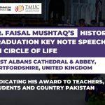 Pakistani Award Winning Educationist Faisal Mushtaq Being Awarded Doctorate of Education Degree